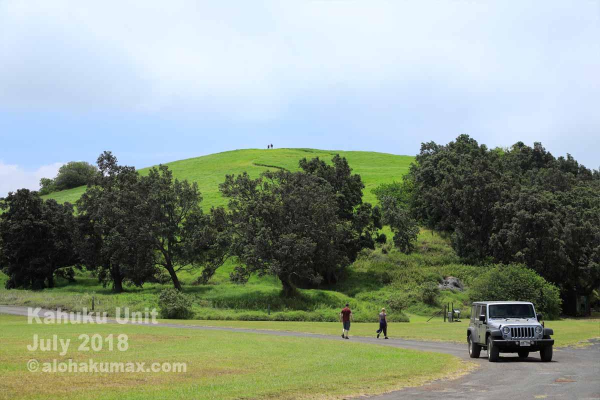 カフク・ユニット(ハワイ火山国立公園)