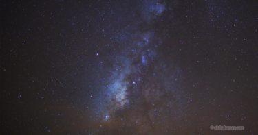 マウナケア以外のハワイ島の星空スポットを紹介するよ!