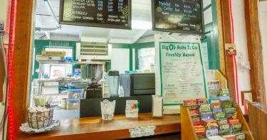 ビッグ・オーズ(キラウエア・ジェネラル・ストア) » 具材を選べるサンドイッチがオススメ / ボルケーノ・ビレッジ ハワイ島