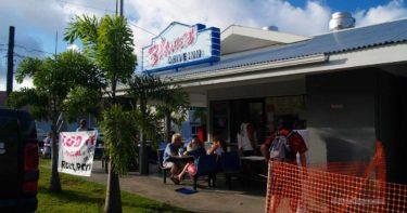 ブレインズ・ドライブ・イン » 至って普通のドライブイン / ハワイ島 ホノカア