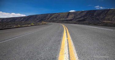 チェーン・オブ・クレーターズ・ロード » キラウエア火山の醍醐味はここにある! / ハワイ島