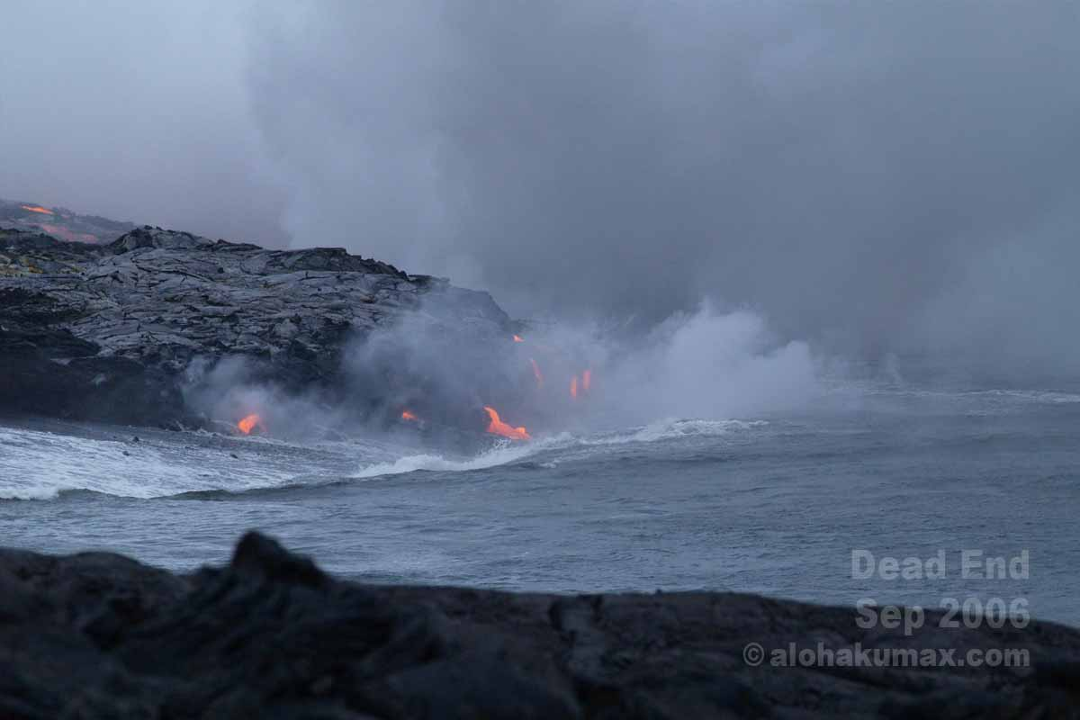 ドロドロ溶岩!