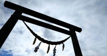 ヒロ大神宮 » お守りがカワイイ!ハワイの神社を参拝しよう / ハワイ島