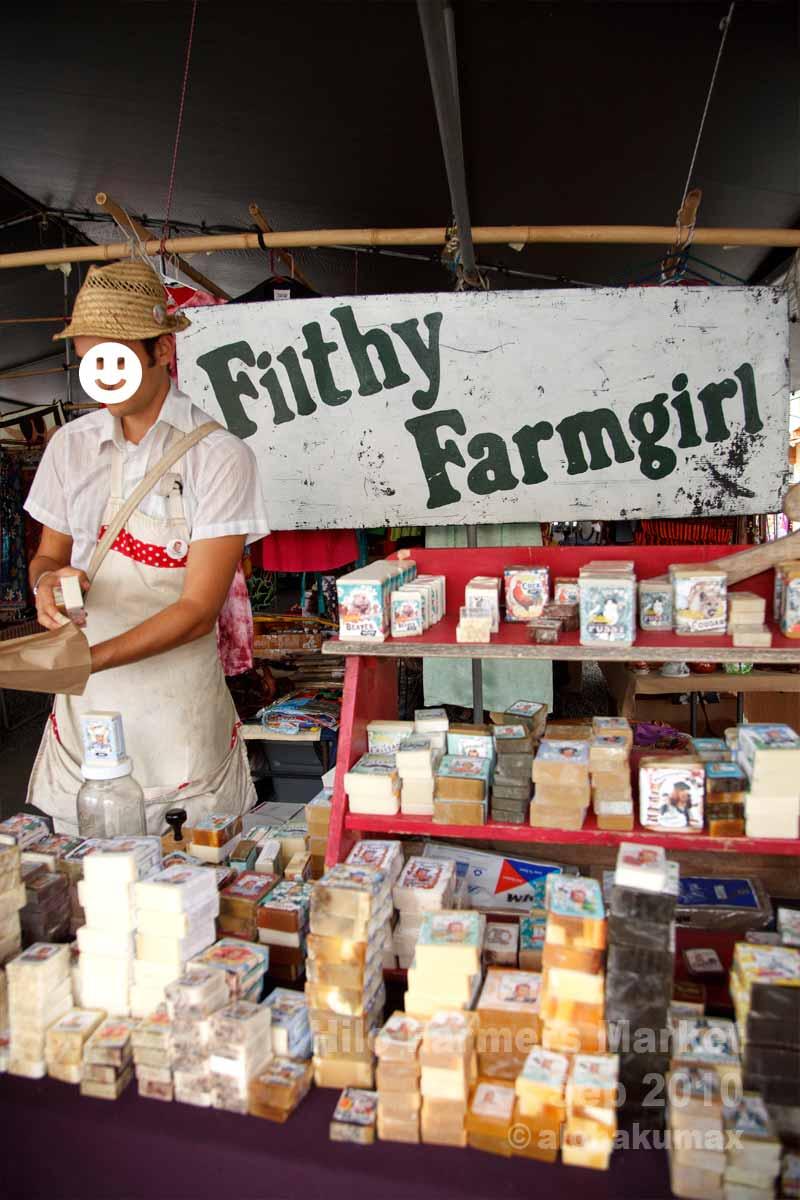 Filthy Farmgirl
