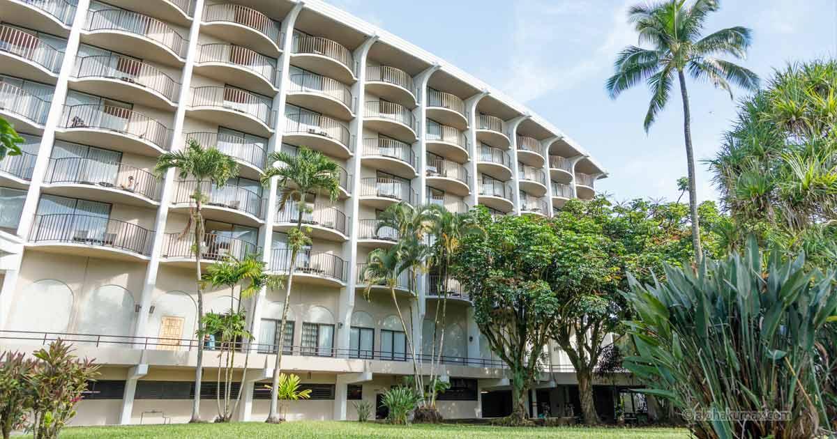 ヒロ・ハワイアン・ホテル