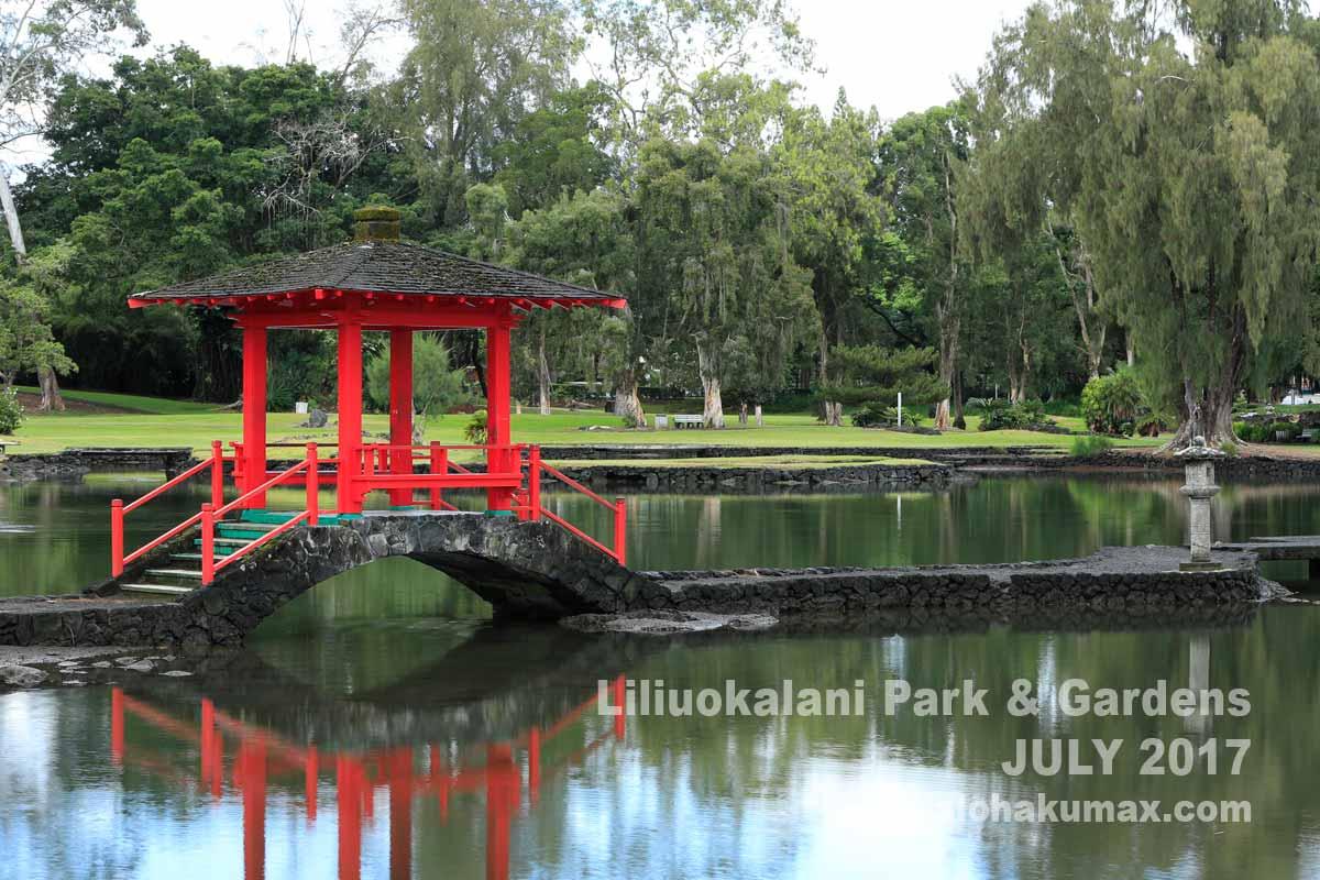 リリウオカラニ公園