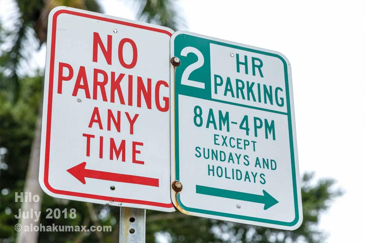 ヒロ ダウンタウンの駐車標識