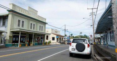 ホノカア » 小説や映画の舞台になったレトロな町 / ハワイ島