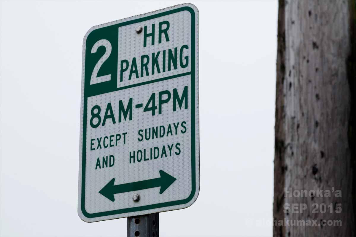 駐車OK(時間制限あり)の標識