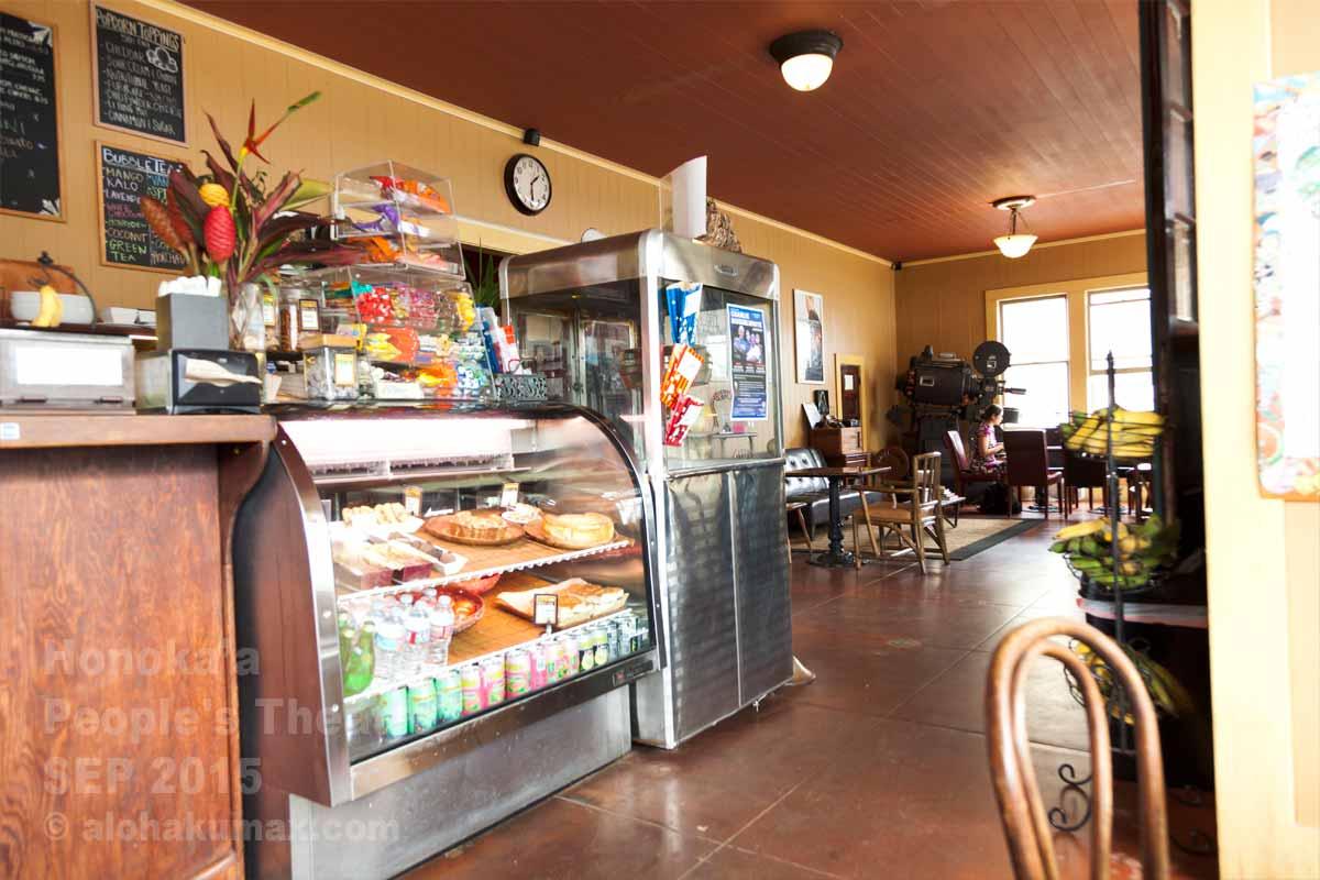 居心地の良いカフェ