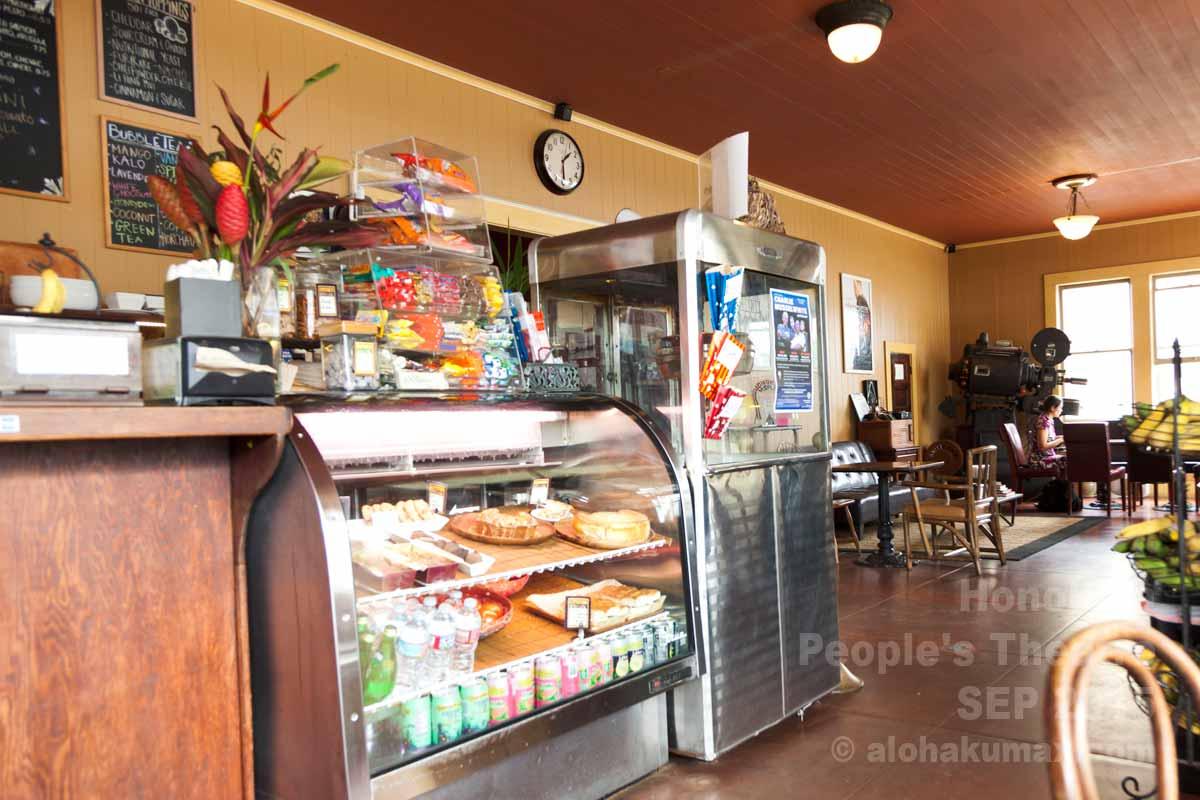 ホノカア・ピープルズ・シアター内のカフェ
