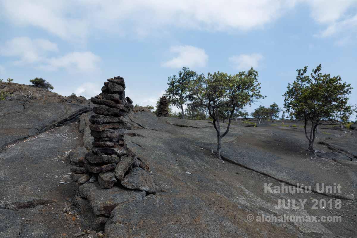 溶岩ウォークができるプウ・オ・ロクアナ・トレイル