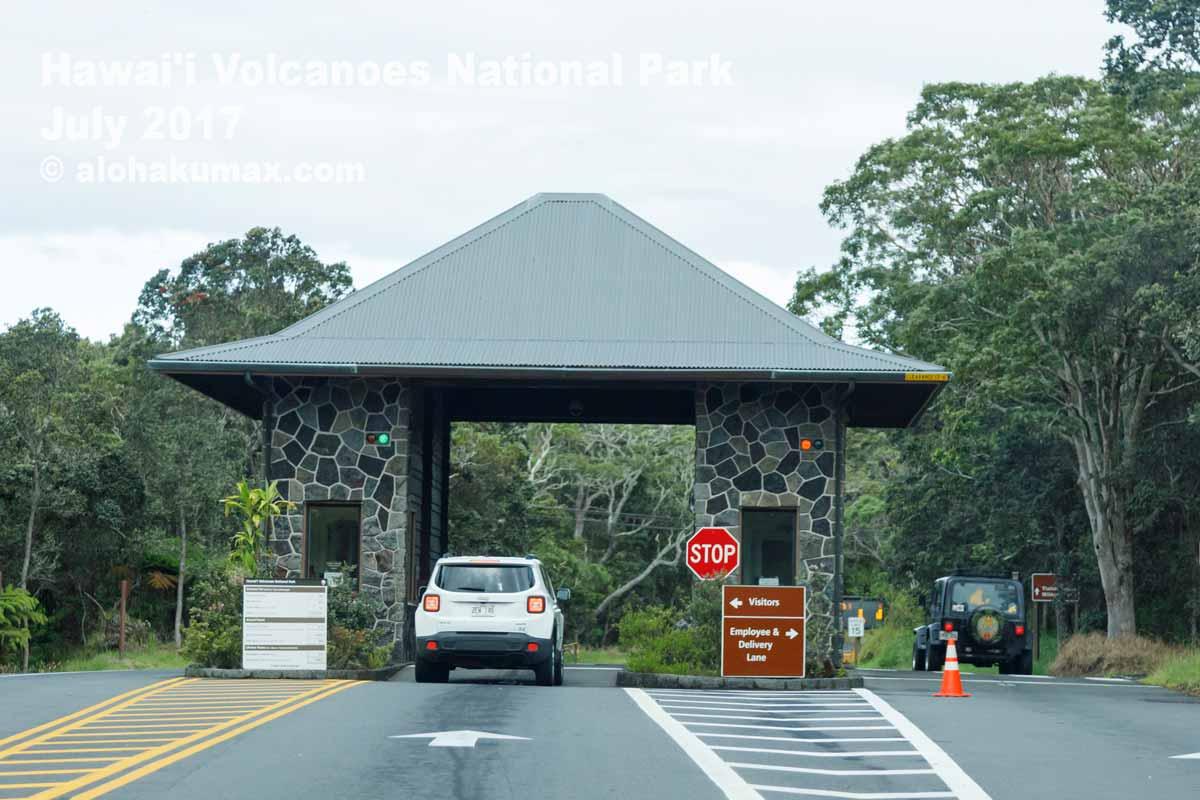ハワイ火山国立公園 エントランス