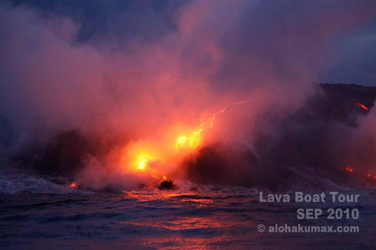 溶岩ボートツアー(2010年9月)