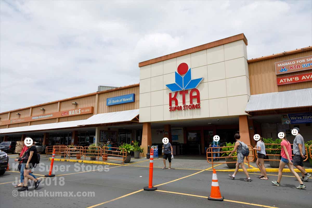 KTAスーパー・ストアーズ(プアイナコ店)