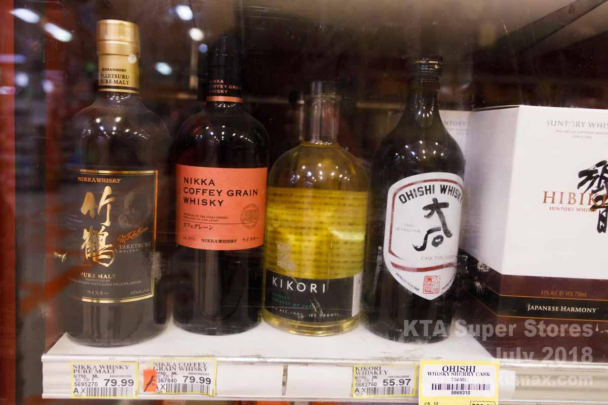 竹鶴 ピュアモルト $79.99