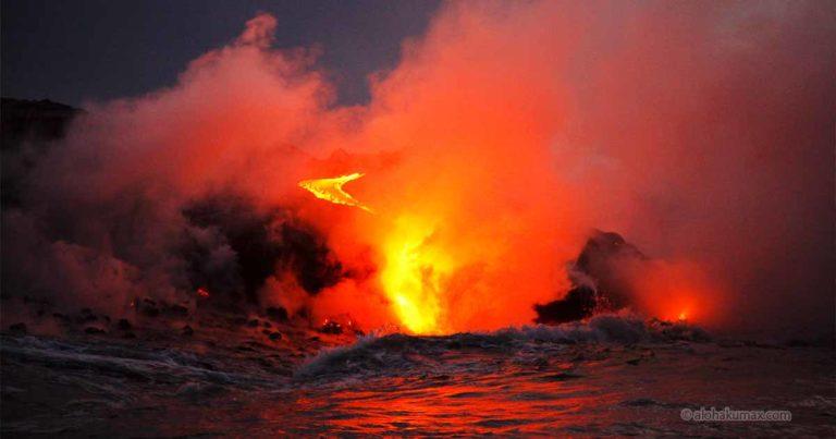 溶岩ボートツアー