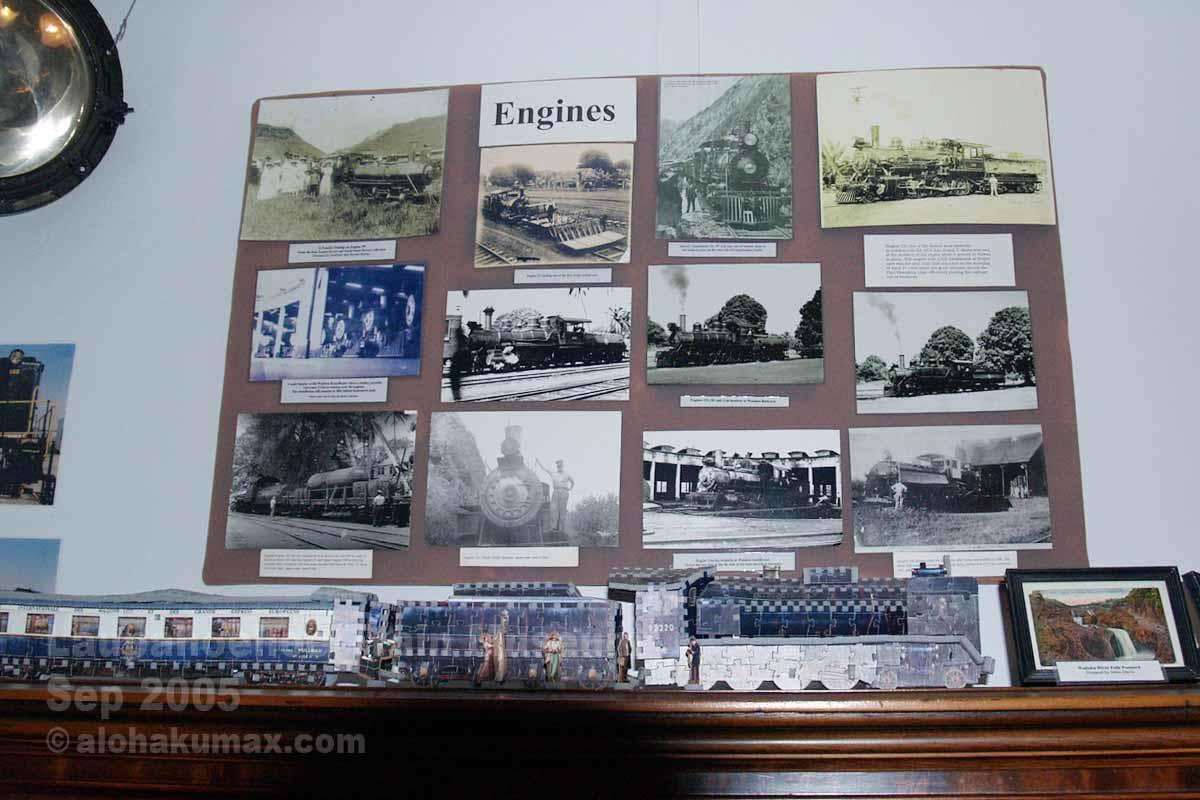 当時の機関車の写真
