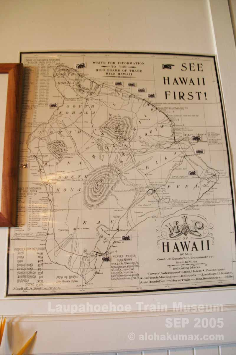 当時のハワイ島観光マップ