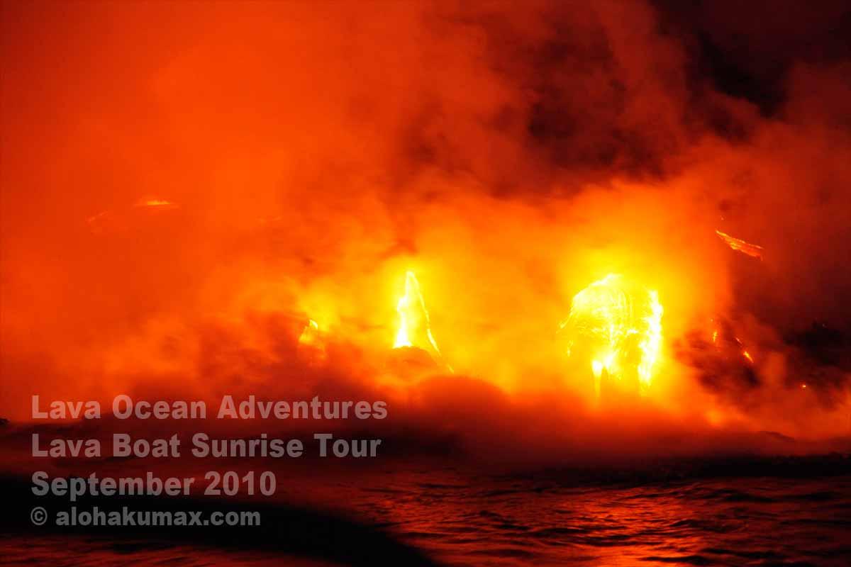 灼熱の溶岩がすぐそこに