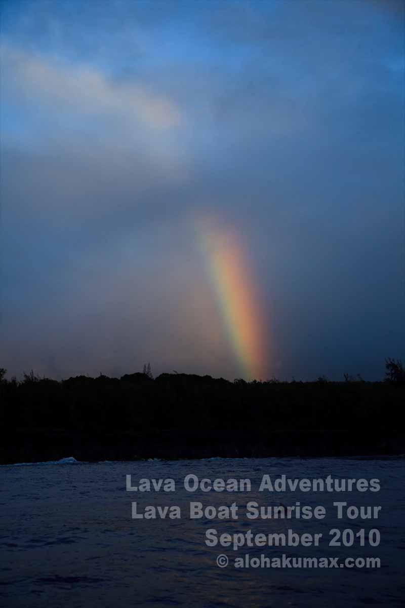明け方の虹