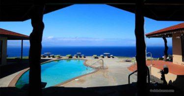 マカイ・ハレ B&B » 1組限定の超絶景の宿! / ハワイ島 コハラ・ランチ