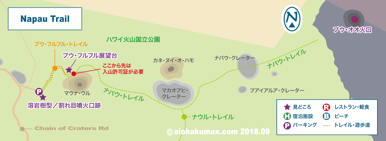 ナパウトレイル 地図