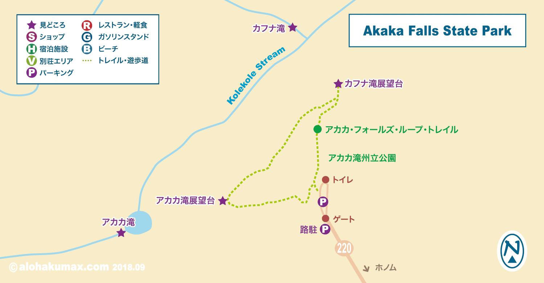 アカカ滝州立公園 地図