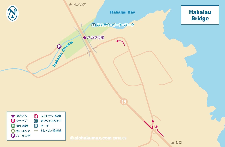 ハカラウ橋 地図