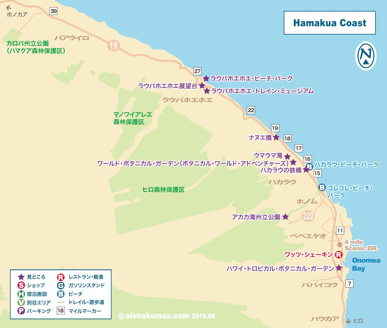 ハマクア・コースト 地図