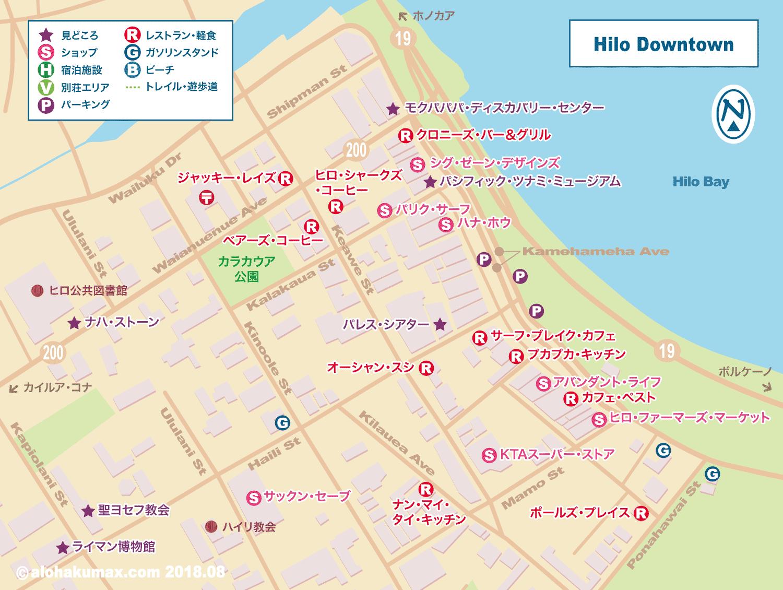 ヒロ 地図(拡大図)