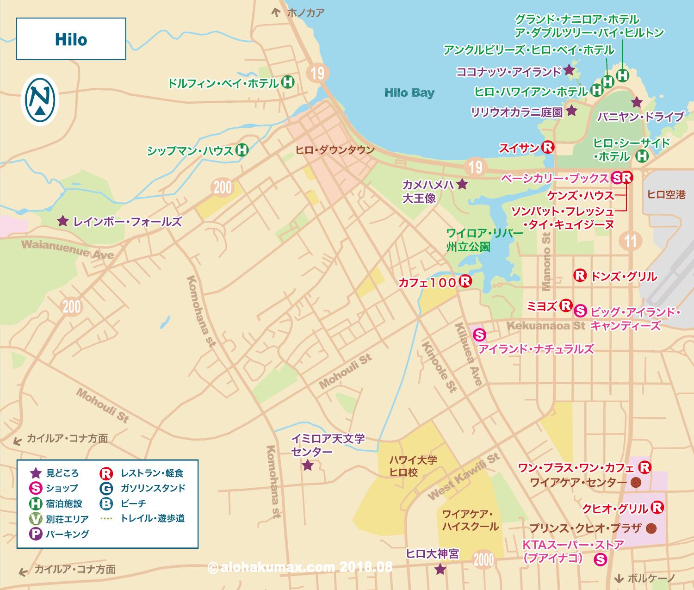ヒロ 地図(広域図)