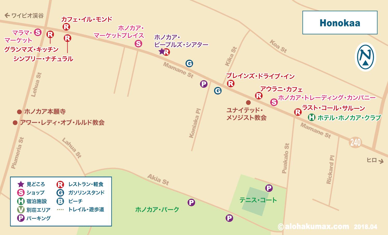 ホノカア 地図(拡大図)