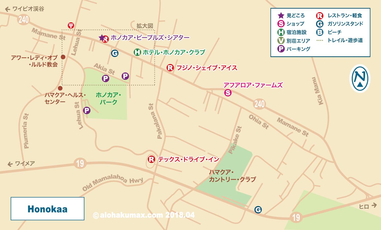 ホノカア 地図(広域図)