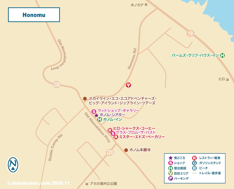 ホノム 地図