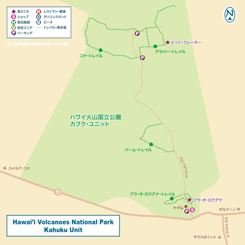 カフク・ユニット 地図