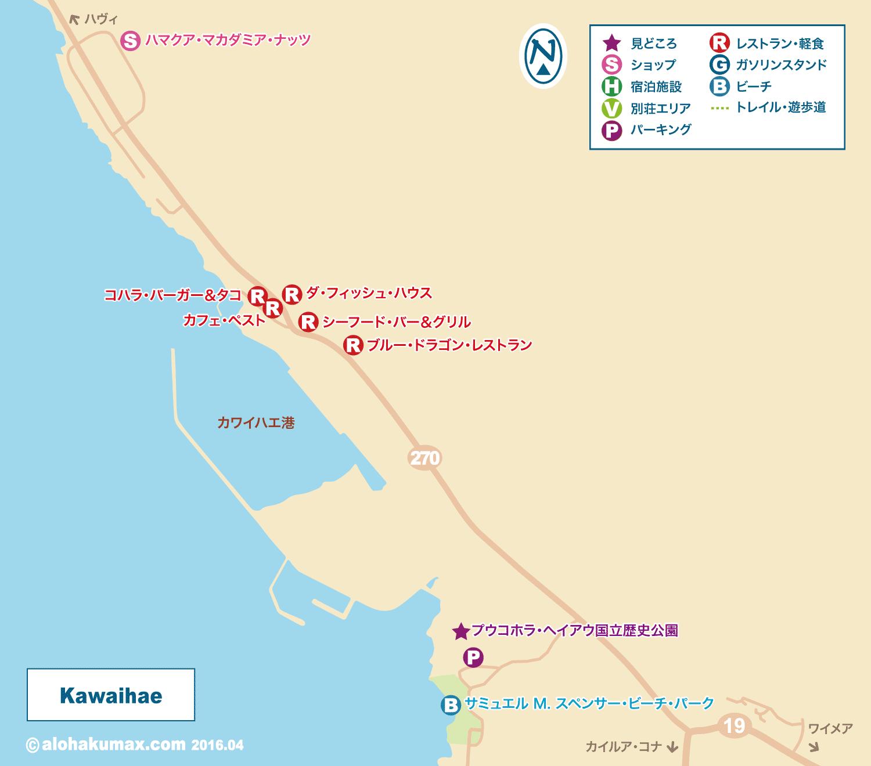 カワイハエ 地図