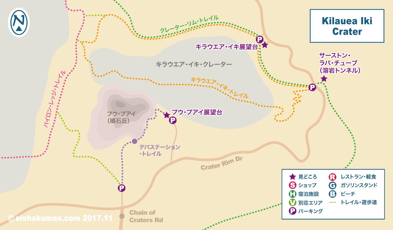 キラウエア・イキ・トレイル 地図