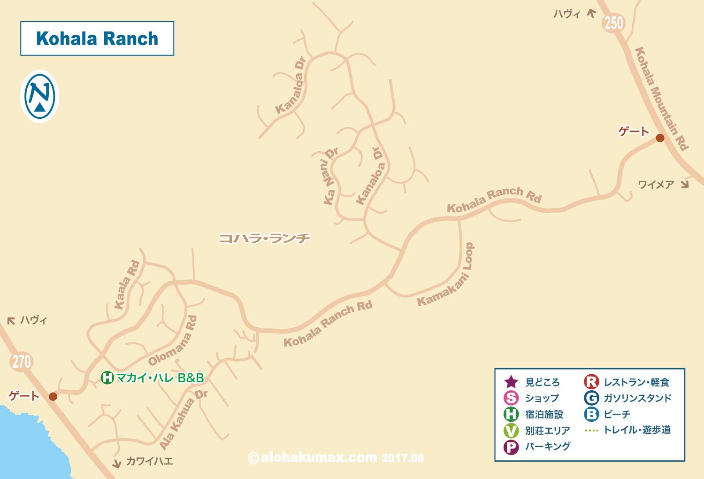 コハラ・ランチ 地図