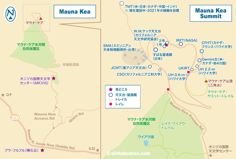 マウナケア 地図