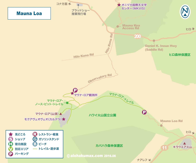 マウナ・ロア 地図
