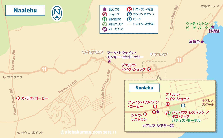 ナアレフ 地図