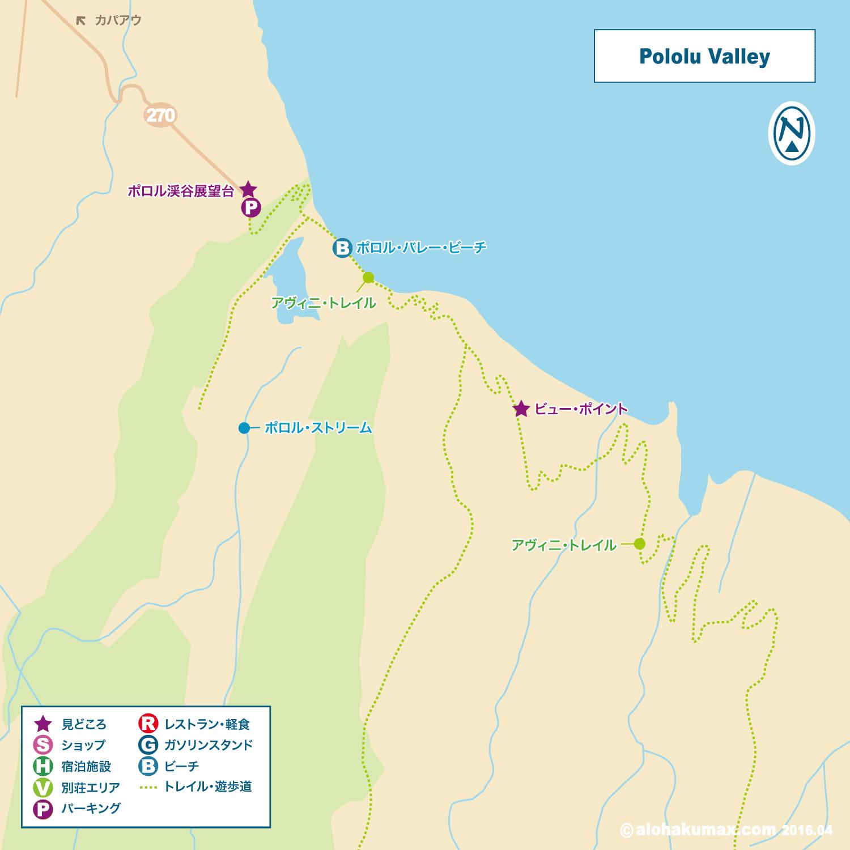 ポロル渓谷 地図