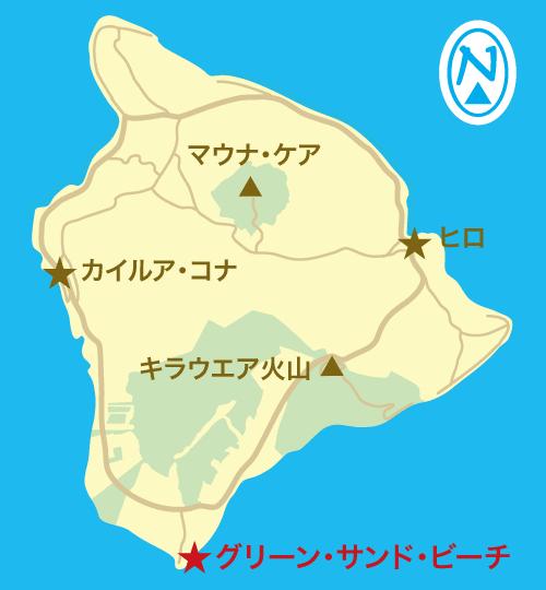 ハワイ島 地図(グリーンサンドビーチ)