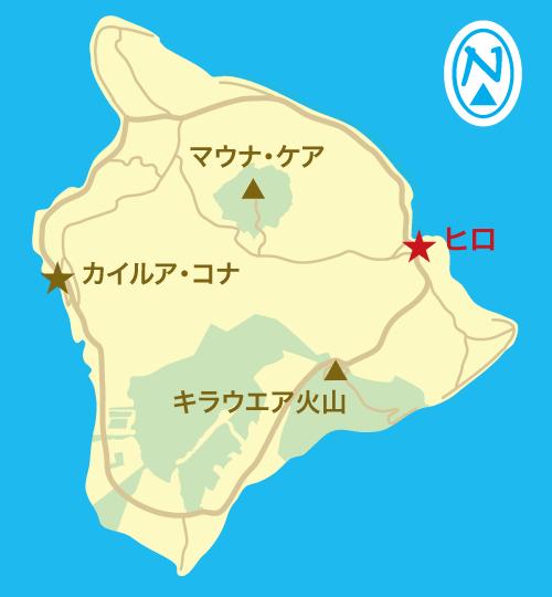 ハワイ島 地図(ヒロ)