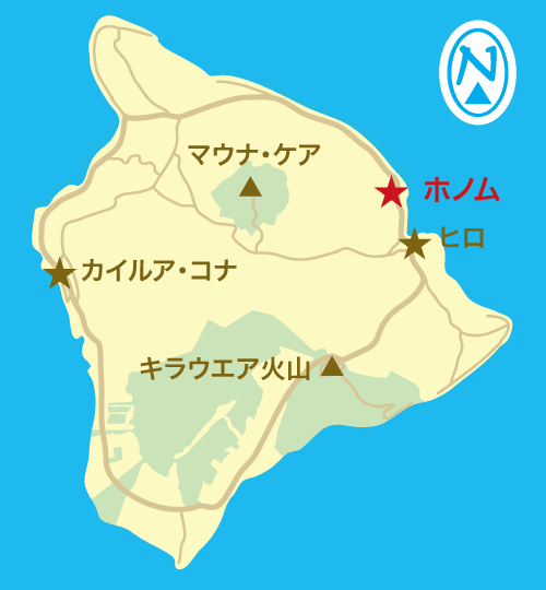 ハワイ島 地図(ホノム)