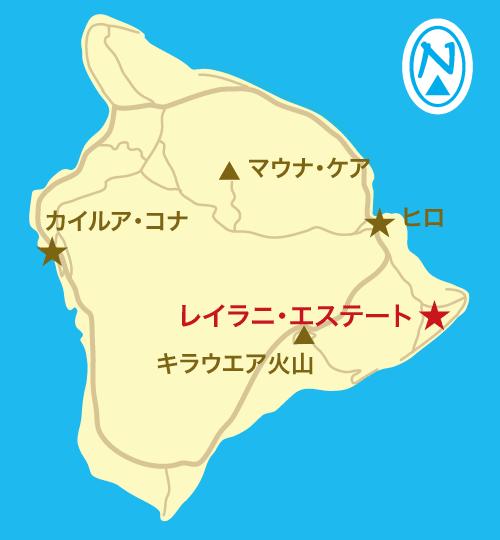 ハワイ島 地図(レイラニ・エステート)