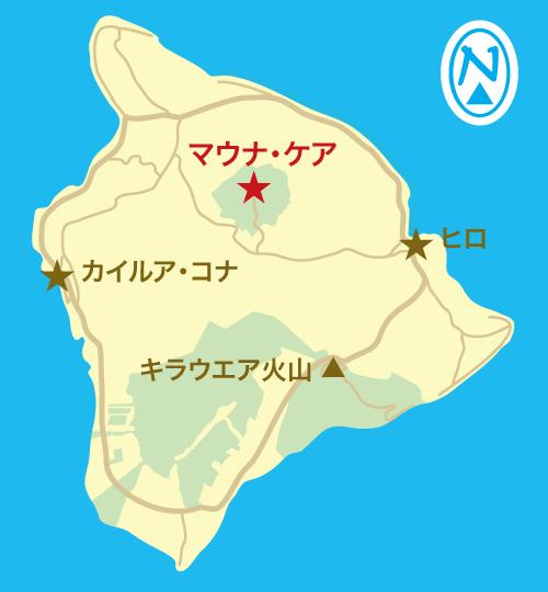 ハワイ島 地図(マウナケア)