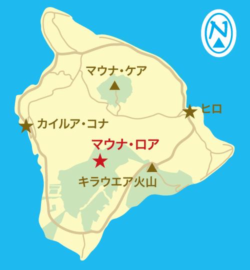 ハワイ島地図(マウナ・ロア)