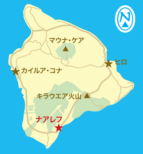 ハワイ島 地図(ナアレフ)